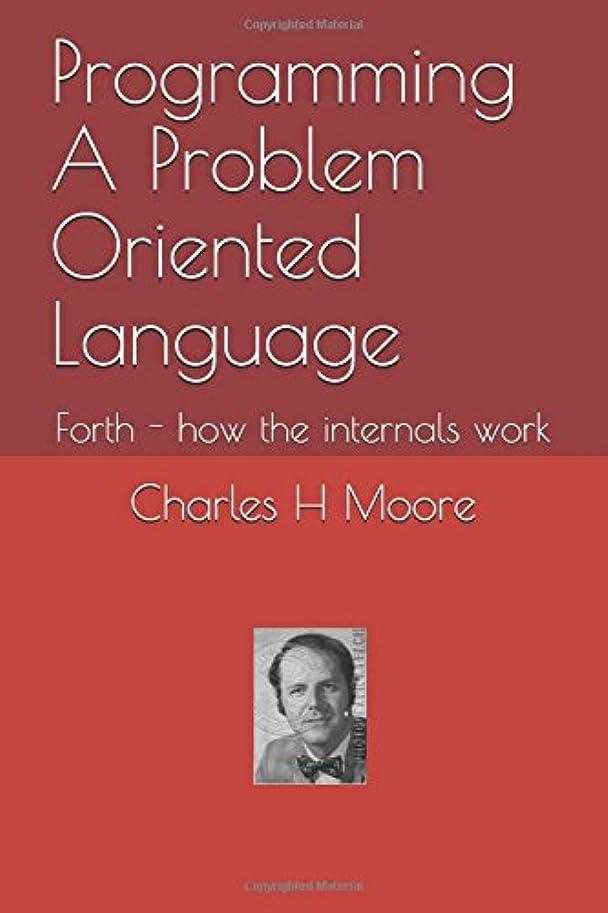 維持馬鹿集団的Programming A Problem Oriented Language: Forth - how the internals work