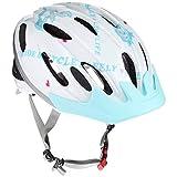 オージーケーカブト(OGK KABUTO) 自転車 ヘルメット 子ども用 WR-J マリンホワイト 児童用 (頭囲 56cm~58cm)