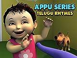 Appu Series Telugu Rhymes