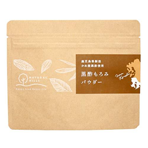 黒酢もろみパウダー 60g 鹿児島県製造黒酢使用