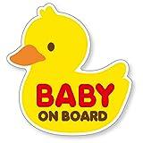 【Babystity】 赤ちゃん乗っています Baby On Board マグネット ステッカー サイン (マグネット, No,15)
