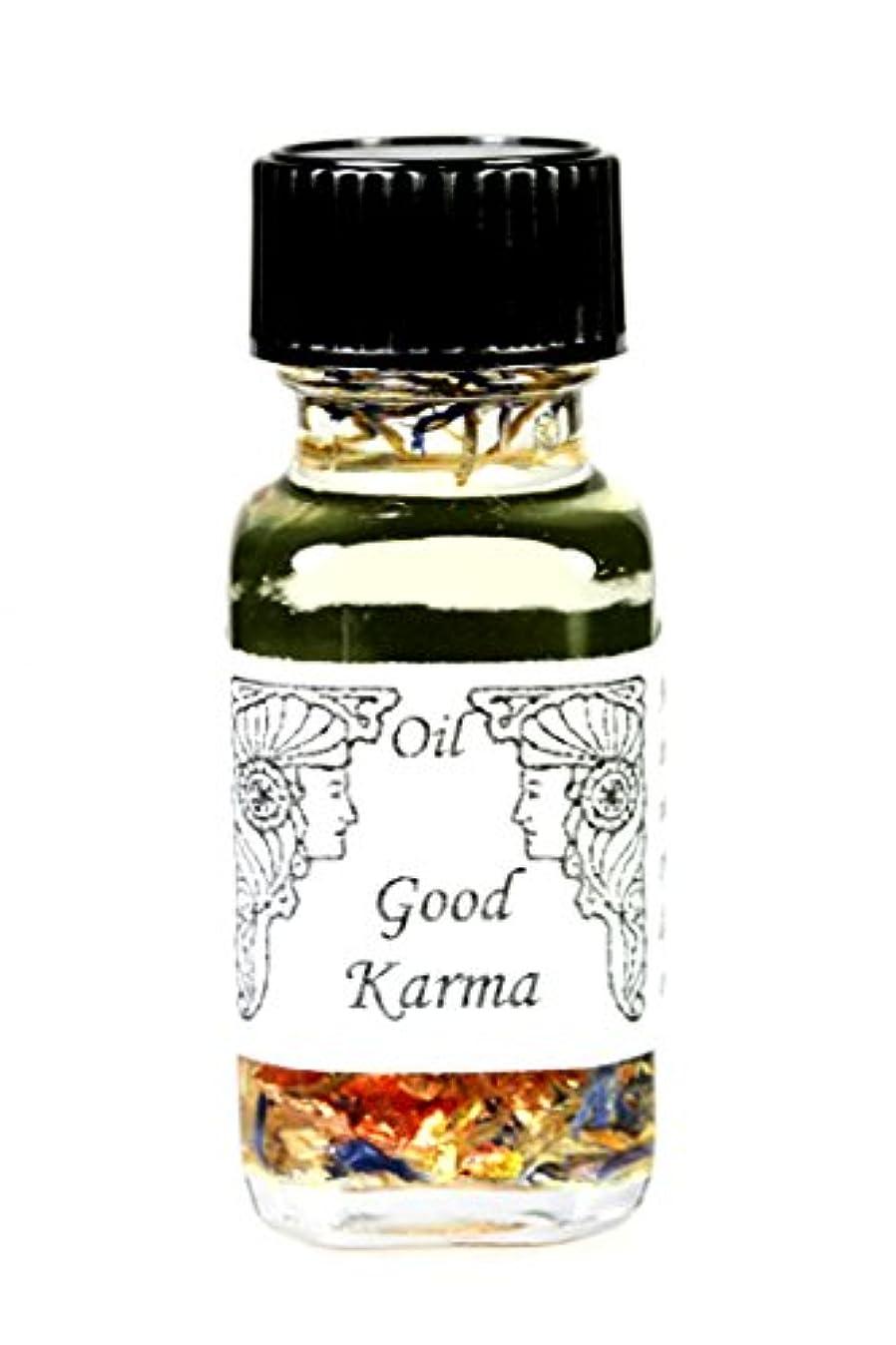 フィールドガム帽子アンシェントメモリーオイル Good Karma (良いカルマ)