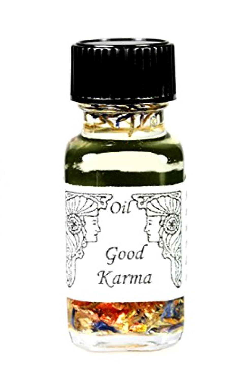 象鎮静剤役職アンシェントメモリーオイル Good Karma (良いカルマ)