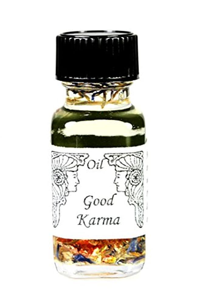 製品レパートリー狂ったアンシェントメモリーオイル Good Karma (良いカルマ)