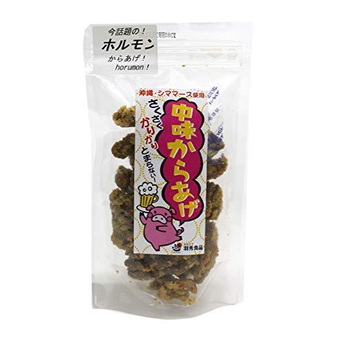 中身からあげ 80g×10袋 羽秀食品 沖縄シママース使用 今話題のホルモンからあげ!さくさくかりかり
