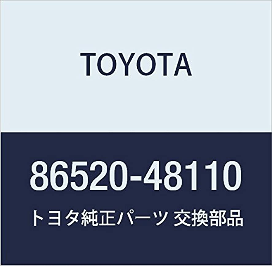 TOYOTA 86520-48110 Horn Assembly