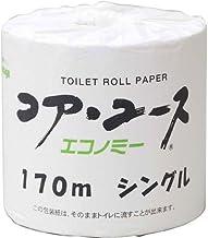 春日製紙工業 コアユース個包装170m 1梱(48個)