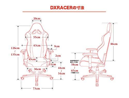 DXRACER ゲーミングチェア RW0-RD レッド レーシングシリーズ
