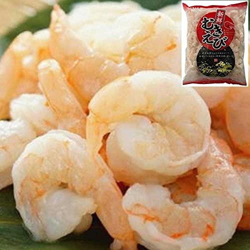 クラレイ インドネシア産 むきえび 1000g(冷凍)