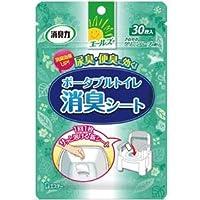(まとめ)エステー エールズ 消臭力ポータブルトイレ用消臭シート 1パック(30枚)【×10セット】 〈簡易梱包