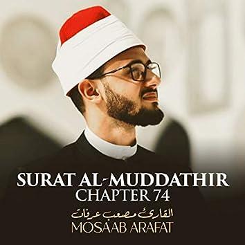 Surat Al-Muddathir, Chapter 74