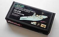 1/350 日本海軍航空戦艦 伊勢 ディティールセット(フジミ用)