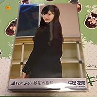 乃木坂46 中田花奈のみ 生写真 まとめ50枚セット