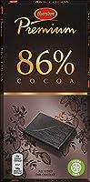 Marabou マラボウ プレミアム ダーク 板チョコレート 100g × 20枚 86% ココア スゥエーデンのチョコレートです  [海外直送品] [並行輸入品]