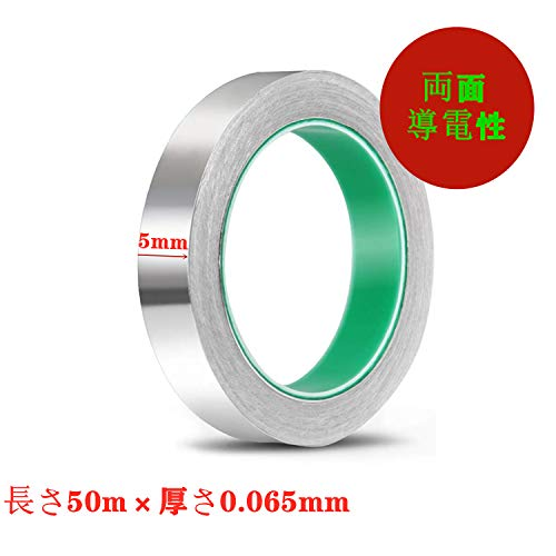 NZCMYX 導電性アルミテープ 幅5mm×長さ50m×厚さ0.065mm アルミテープ 導電性 アルミ箔粘着テープ 静電気除去 アルミテープチューン 耐熱 金属テープ 強粘着 静電気対策テープ (幅5mm)