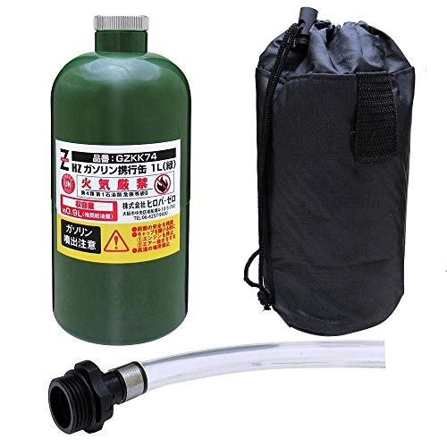ヒロバ・ゼロ ガソリン携行缶 1L 緑 UN規格消防法適合品 ガソリンタンク GZKK74