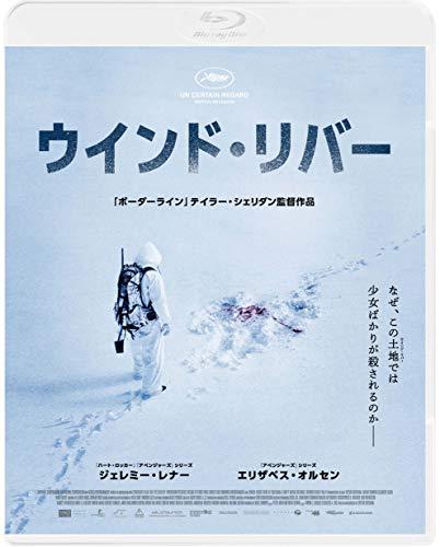 ウインド・リバー スペシャル・プライス [Blu-ray]