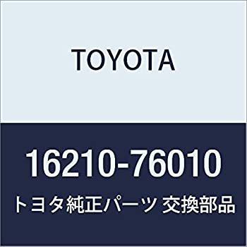 Genuine Toyota Parts - Coupling Assy, Fluid (16210-76010)