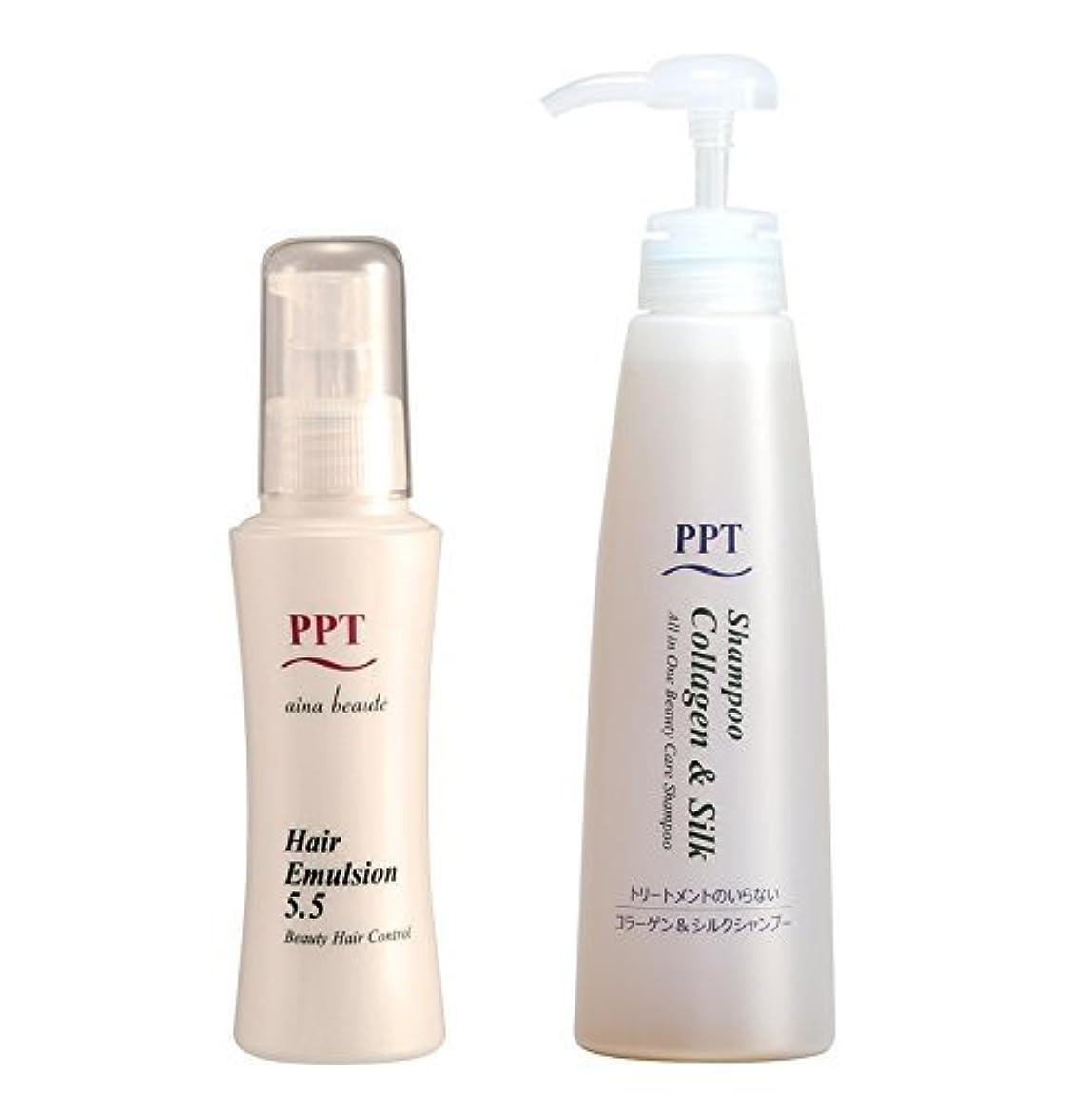 シュート統合びっくりするトリートメント不要 PPTコラーゲン&シルクシャンプー脂性肌~普通肌用(ふんわり)、PPTヘアエマルジョン5.5セット