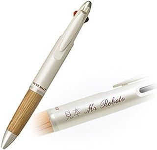 【名入れ】ピュアモルト 2&1 ジェットストリーム 2色ボールペン&シャープペン (70 ナチュラル)