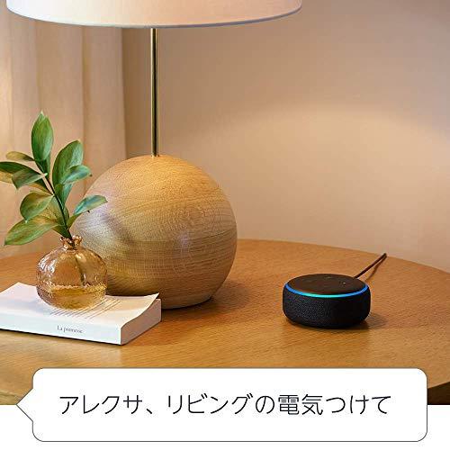 EchoDot(エコードット)第3世代-スマートスピーカーwithAlexa、チャコール