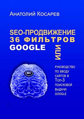 Ввод сайта в seo оптимизация сайта Улица Александра Солженицына