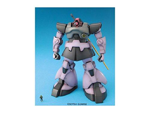 Gundam MG MS-09 Dom (One Year War 0079 Ver) 1/100 Scale Model Kit