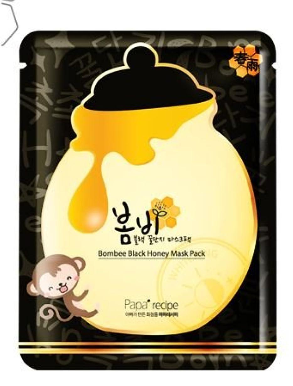 司書敬なパッケージパパレシピ(Paparecipe) 春雨ブラック蜜ツボマスクシート10枚(Paparecipe Bombee Black Honey Mask Sheet 10ea)[並行輸入品]
