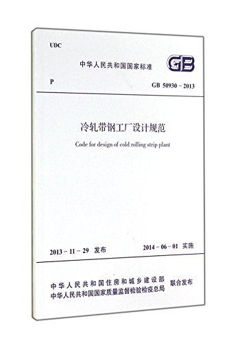 Anbauteile ETS-EXHAUST 50919 Endtopf Auspuff f/ür SPRINTER 2.9 TD BUS 102//122hp 1995-2000