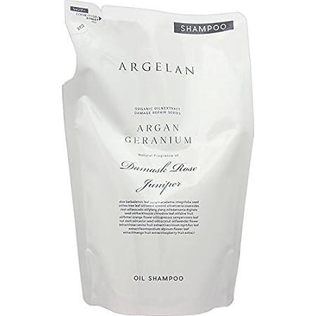 カラーズ アルジェラン オーガニック 手搾りアルガン オイル シャンプー 詰替え用 400ml詰替