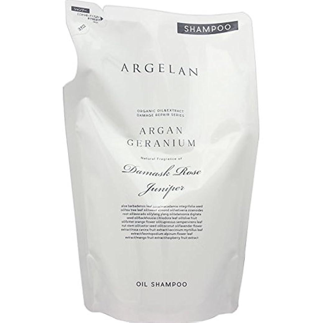 タヒチフリル水を飲むアルジェラン オーガニック 手搾りアルガン オイル シャンプー 詰替え用 400ml詰替