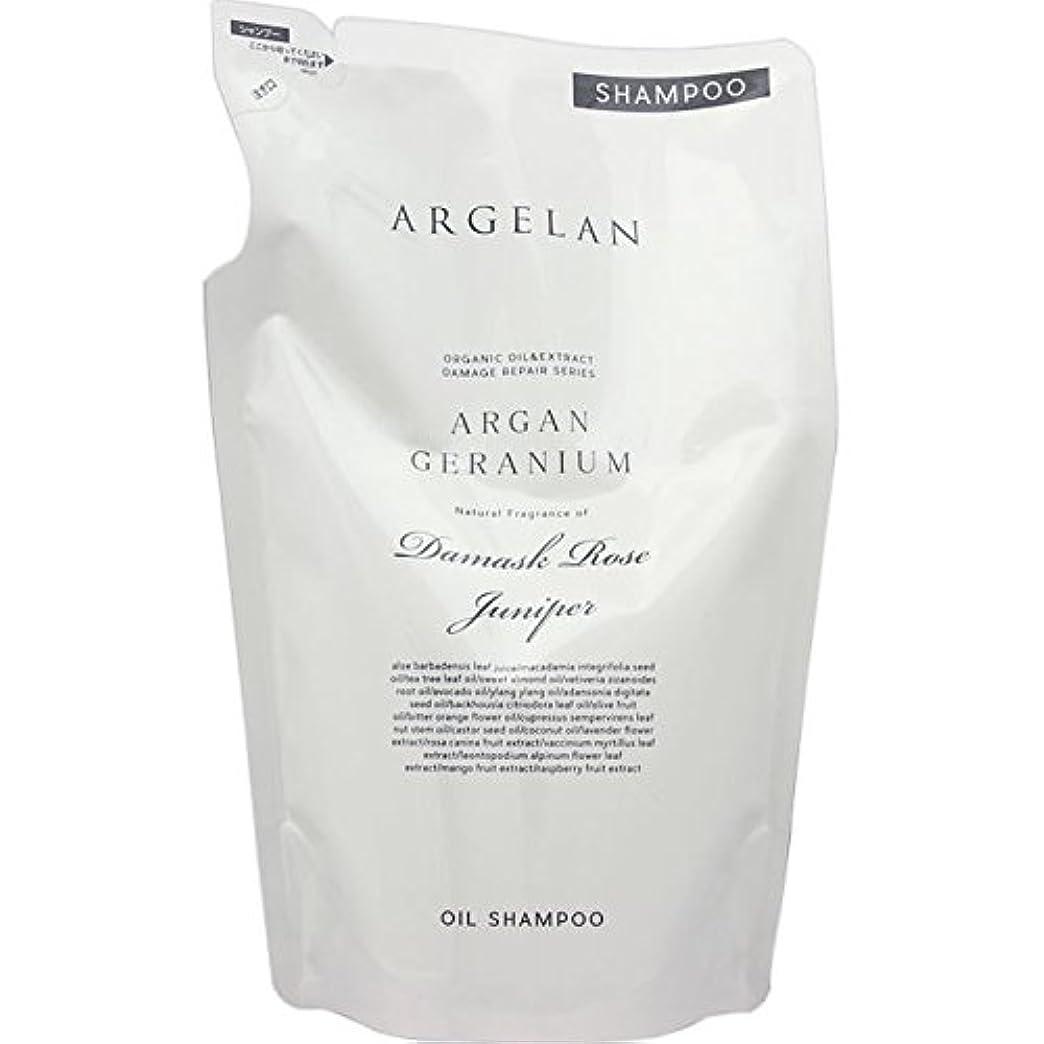 ラショナル性交典型的なアルジェラン オーガニック 手搾りアルガン オイル シャンプー 詰替え用 400ml詰替