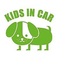 imoninn KIDS in car ステッカー 【パッケージ版】 No.03 コイヌさん (黄緑色)
