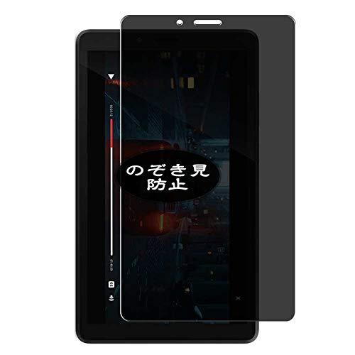 VacFun Anti Espia Protector de Pantalla, compatible con Lenovo Tab M7 2nd Gen 2 7', Screen Protector Filtro de Privacidad Protectora(Not Cristal Templado) NEW Version