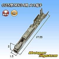 日本航空電子JAE 025型 MX34用 メス端子 20本セット