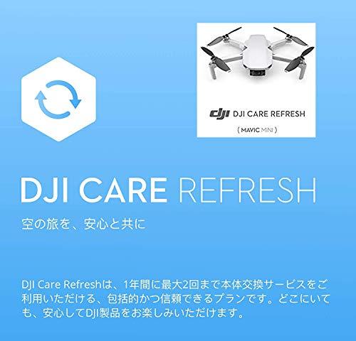 DJI Card DJI Care Refresh(Mavic Mini)JP
