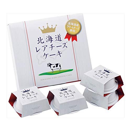 北辰フーズ 北海道レアチーズケーキ 4個入り CK-4B