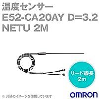 オムロン(OMRON) E52-CA20AY D=3.2 NETU 2M 温度センサ リード線直出形 (耐熱用) (保護管長 20cm φ3.2) NN