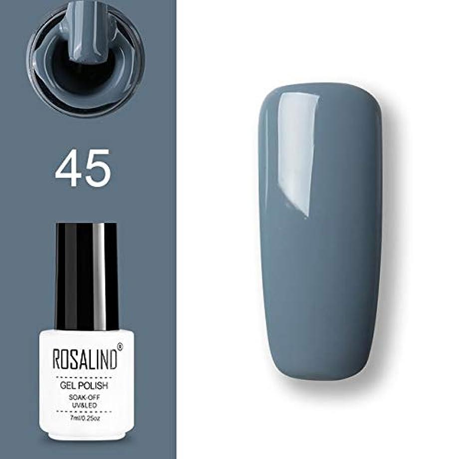 クレア捧げるシェルファッションアイテム ROSALINDジェルポリッシュセットUV半永久プライマートップコートポリジェルニスネイルアートマニキュアジェル、容量:7ml 45ネイルポリッシュ 環境に優しいマニキュア