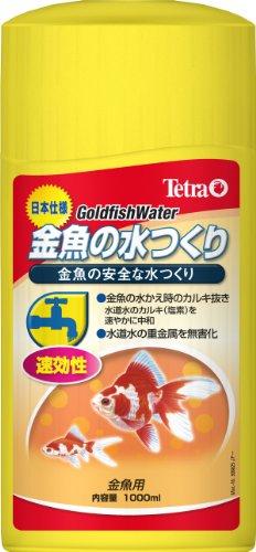 テトラ (Tetra) 金魚の水つくり 1000ml