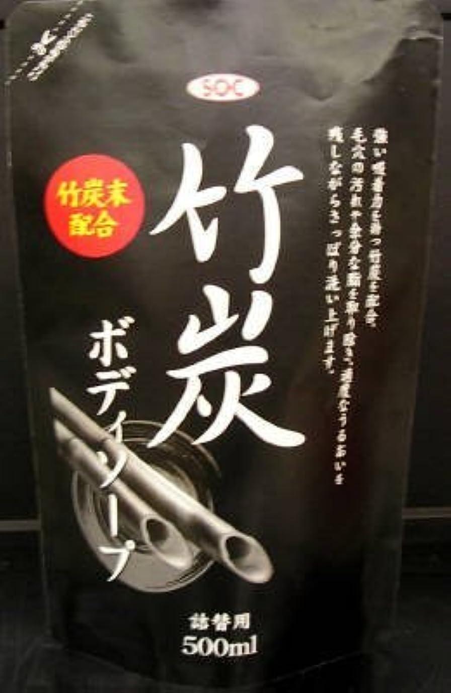 地味なレルム致命的渋谷油脂 SOC 竹炭ボディソープ つめかえ用 500ml 天然ヒノキオイルのほのかな香り(お肌にマイルドな石鹸タイプの竹炭配合ボディシャンプー)×15点セット (4974297271138)