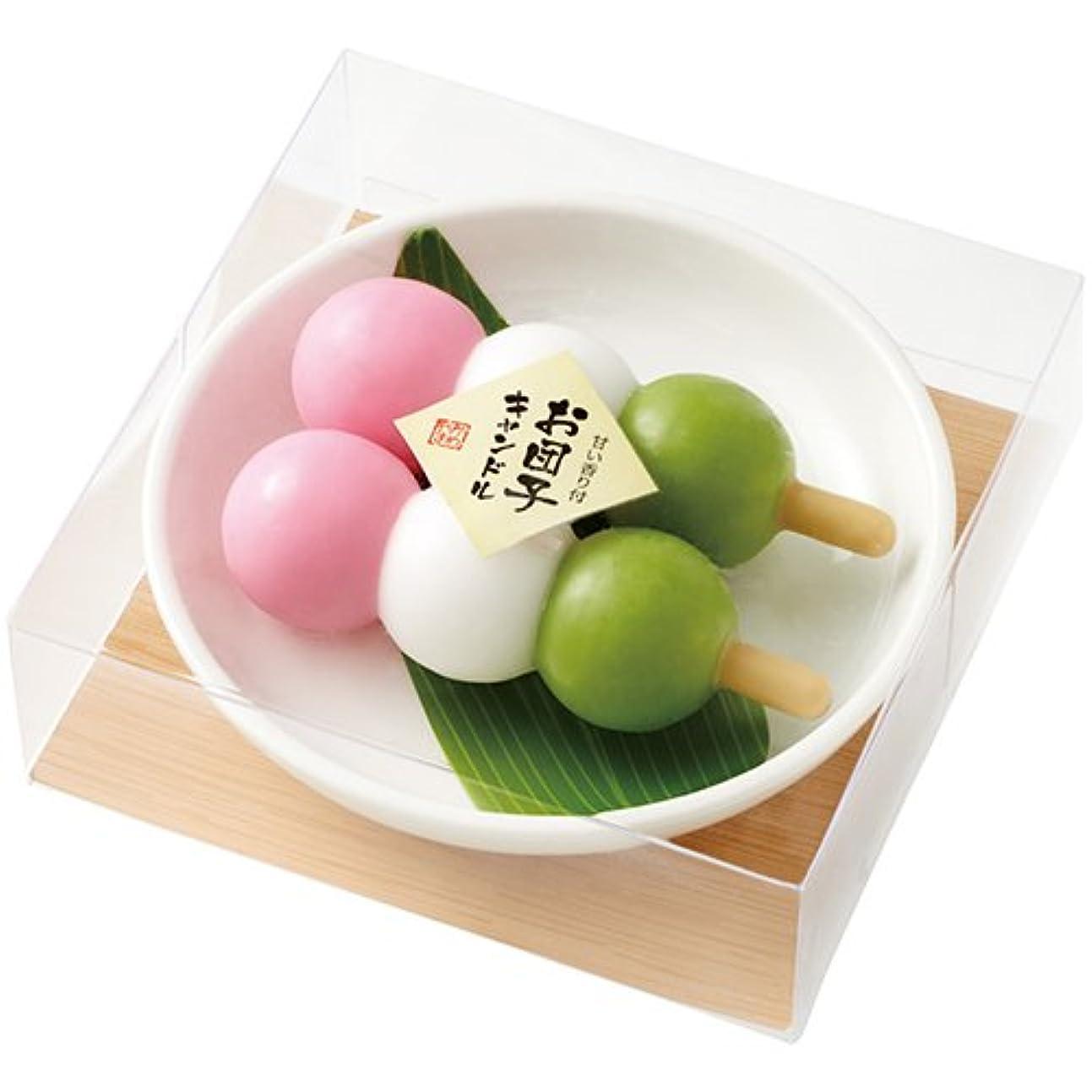 ホームレス助言するダイアクリティカルお団子キャンドル(ササ)