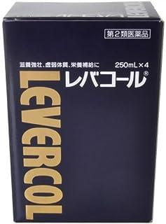 【第2類医薬品】レバコール 250mL×4