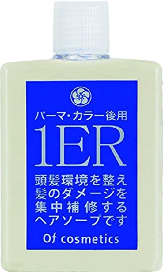 レーザ基礎レガシーオブ?コスメティックス ソープオブヘア?1-ER スタンダードサイズ (ローズマリーの香り) 60ml