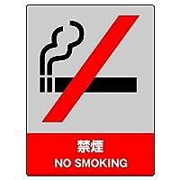 800-04 JISHA安全標識 禁煙