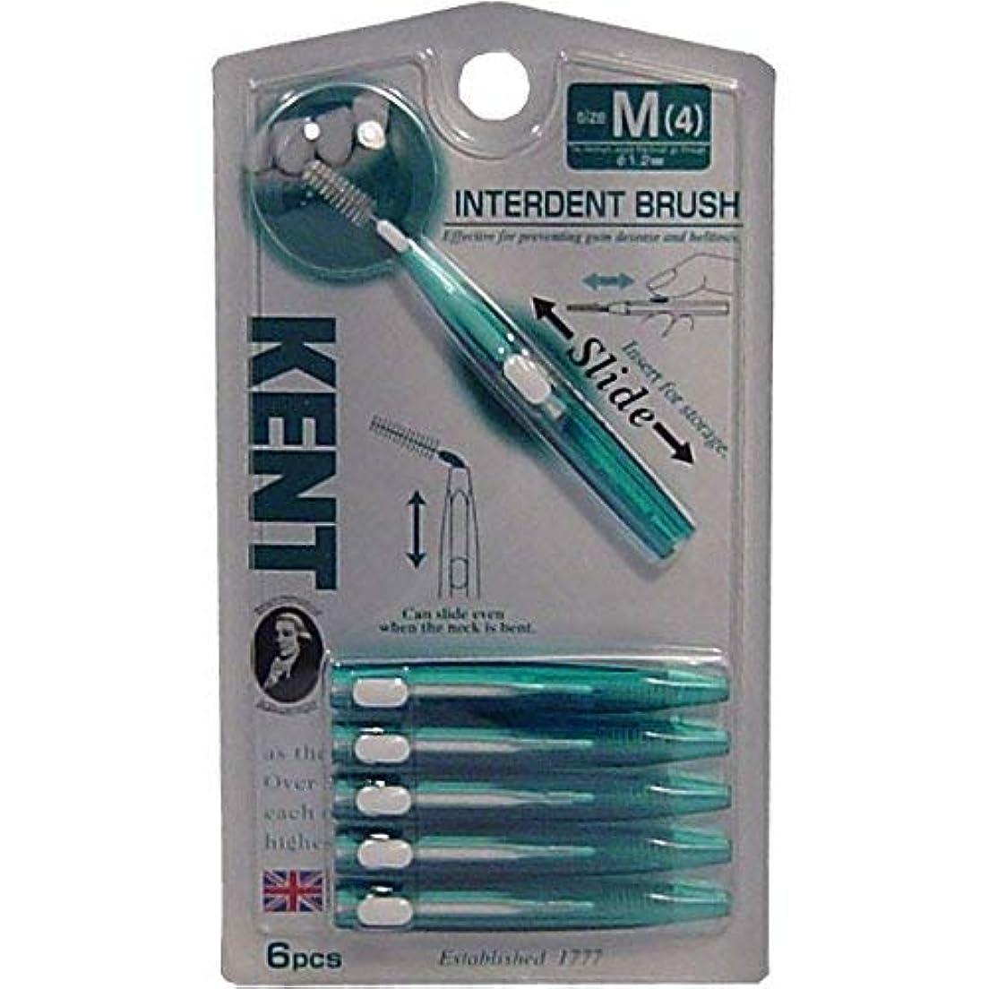 無実吸収する飲み込むKENT(ケント)歯間ブラシ Mサイズ 6本入 ×10個セット