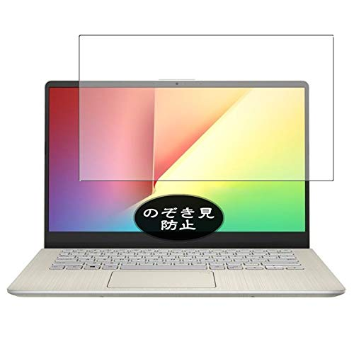VacFun Anti Espia Protector de Pantalla, compatible con ASUS VivoBook S14 S430 Series S430UA / S430FA 14', Screen Protector Filtro de Privacidad Protectora(Not Cristal Templado) NEW Version