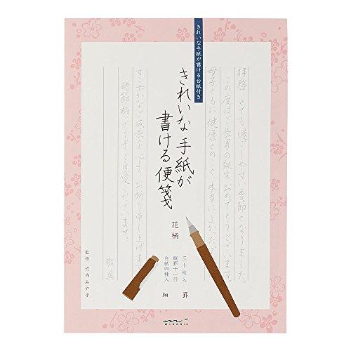 ミドリ 便箋 きれいな手紙が書ける便箋 細罫 花柄 20517006