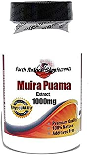 Muira Puama Extract 1000mg * 200 Capsules 100% Natural - by EarhNaturalSupplements