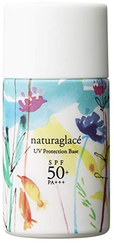 ナチュラグラッセ(naturaglace)UVプロテクションベースN限定パッケージSPF50+PA+++化粧下地限定デザイン(UVミルク)
